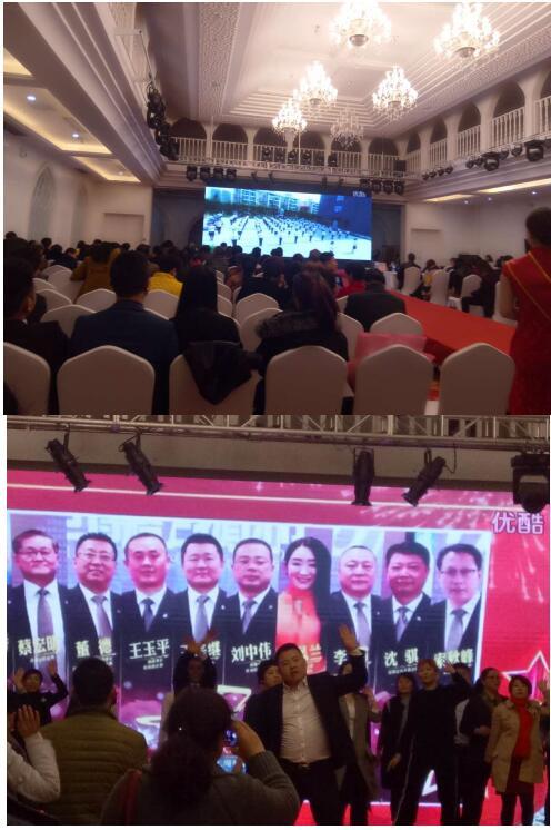 卫康龙腾国际举行17周年盛典暨产品招商会