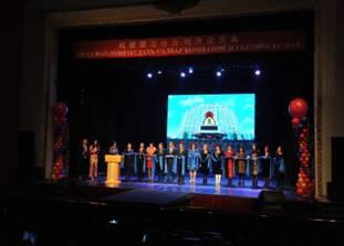 拓展海外 权健集团蒙古公司启动庆典仪式召开