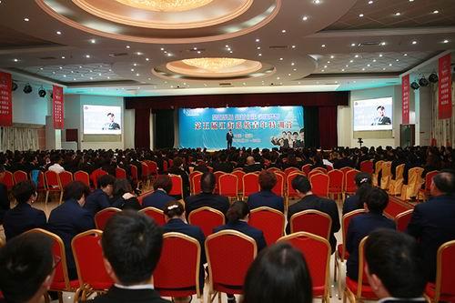 助推发展 安惠第五届江海系统青年特训营举办