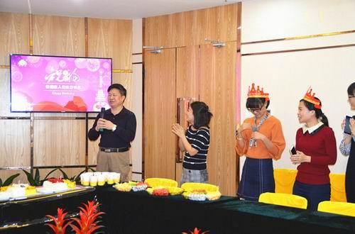 荣格第一季度员工暖心生日party在总部开展