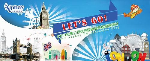 2017安惠公司优秀经销商英国旅游研讨出发