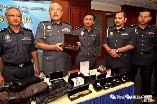 马来西亚政府查封MBI集团 冻结1.7亿赃款