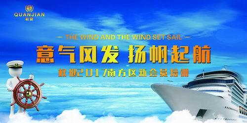 拓展市场 权健南方区新会员培训在湖南召开图片 33939 500x250