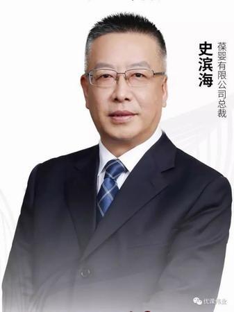 无问西东 葆婴中国区总裁史滨海的直销之爱