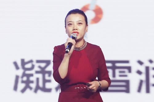 权健集团十四周年盛典暨产品战略发布会落幕