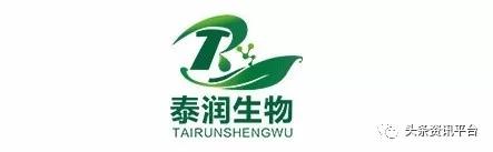 曝料:广西泰润生物科技有限公司涉水直销