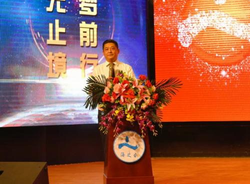扩展市场 海之圣祥合系统荣衔表彰大会落幕