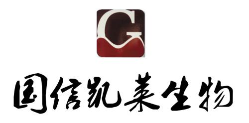 曝料:北京国信凯莱生物科技有限公司涉水直销