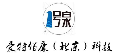 曝料:爱特佰康(北京)科技有限公司涉水直销