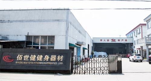 曝料:宁波佰世健健身器材有限公司涉水直销