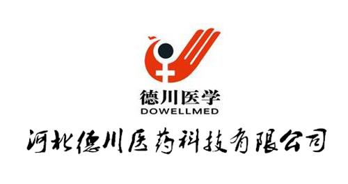 曝料:河北德川医药科技有限公司涉水直销