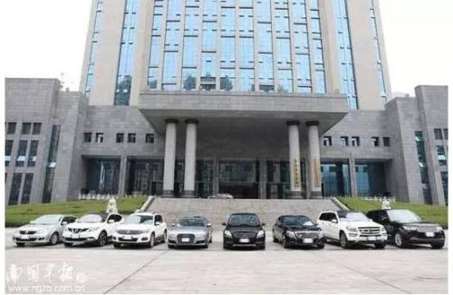 涉案23亿 广西河池警方侦破特大网络传销案