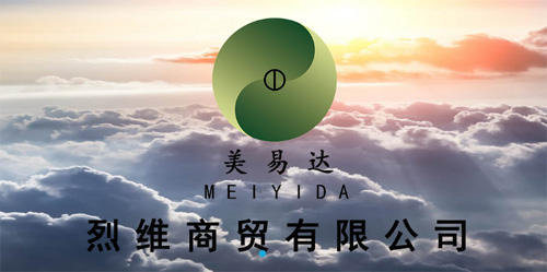 爆料:秦皇岛烈维商贸采用直销模式运作市场