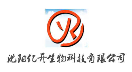 爆料:沈阳亿开生物科技有限公司涉水直销