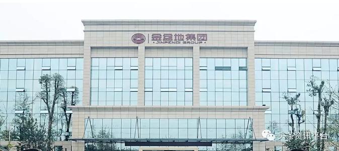 四川金盆地(集团)有限公司被曝涉水直销