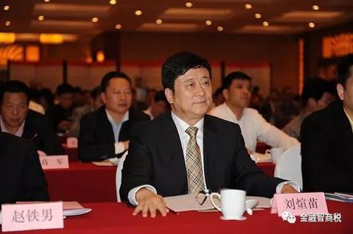 浙商刘煊苗涉嫌组织领导传销活动罪被批捕