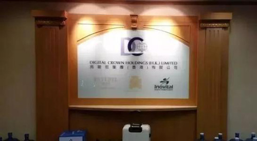 香港亮碧思传销活跃近20年 每年敛财百亿