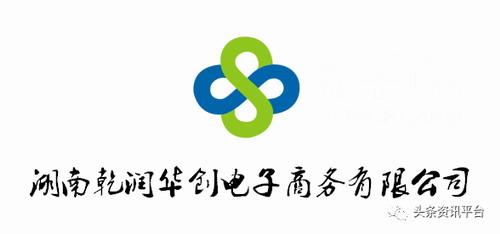 曝:湖南乾润华创电子商务有限公司涉水直销