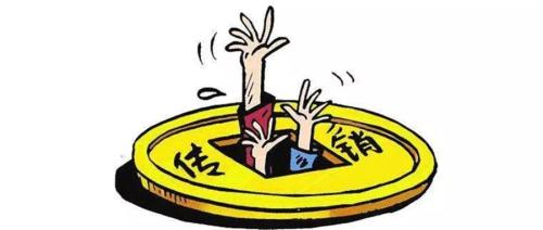 涉案两亿多元 江苏警方摧毁一跨省传销团伙