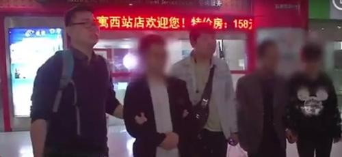 南昌严打传销299名房东被罚 2000多人审查