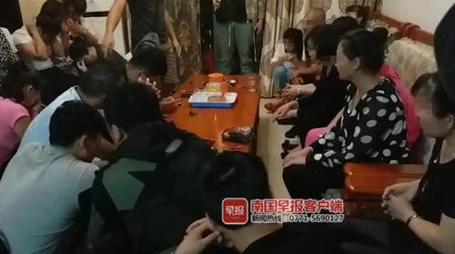 南宁:房子租给传销人员,房东最高罚50万