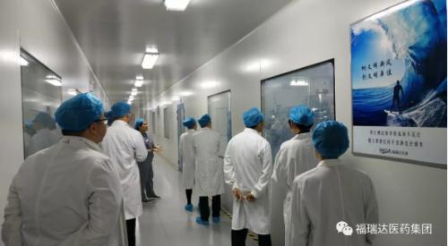 洪泰富源资本到福瑞达医药集团开展业务交流