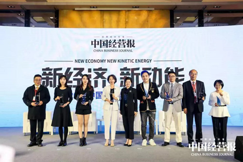 康宝莱获中国新消费公益行动奖