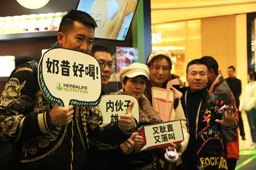 康宝莱品牌快闪店空降重庆 掀起绿色健康风潮