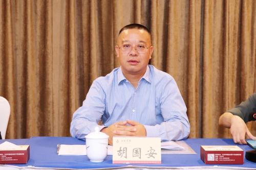 胡国安当选湖南省湘商公